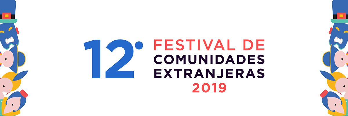12° FESTIVAL DE COMUNIDADES EXTRANJERAS